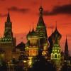 """Откуда произошло название """"Москва"""""""